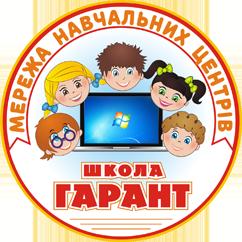 Школа розвитку, школа іноземних мов, комп'ютерна школа, школа ментальної арифметики, підготовка до школи, швидкочитання, читання